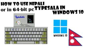 Read more about the article Typeshala for Windows 10