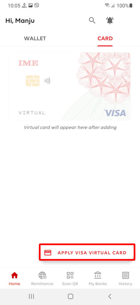 IME pay virtual credit card
